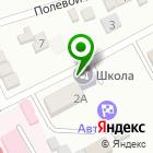Местоположение компании ДОСААФ России