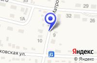 Схема проезда до компании САЛОН КРАСОТЫ ШАРМ в Ипатове