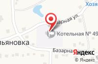 Схема проезда до компании Колокольчик в Орбельяновке