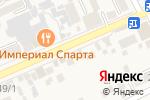 Схема проезда до компании Магазин грузинских лавашей в Ессентукской