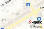 Схема проезда до компании Сибирское лакомство в Ессентуках