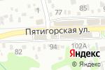 Схема проезда до компании Электросвязь в Ессентуках