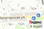 Схема проезда до компании Александрия в Ессентуках