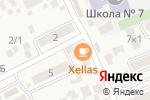 Схема проезда до компании Hellas в Ессентукской