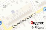 Схема проезда до компании Казан-Мангал в Ессентуках