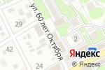 Схема проезда до компании Терский дом в Ессентуках