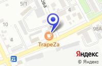 Схема проезда до компании МоёДитё в Ессентуках