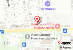 МДЦ МРТ-Центр в Ессентуках - улица Пятигорская, 115а: запись на МРТ, стоимость услуг, отзывы