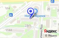 Схема проезда до компании РЕДАКЦИЯ ГАЗЕТЫ ДЕЛОВОЙ ВЕСТНИК в Ессентуках