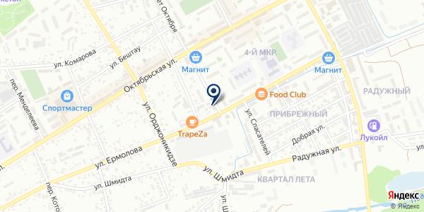 Любимая аптека на карте Ессентуках