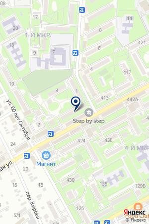 АГЕНТСТВО НЕДВИЖИМОСТИ БИК на карте Ессентуков