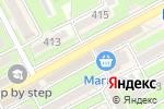 Схема проезда до компании Золушка в Ессентуках
