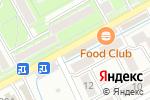 Схема проезда до компании Незабудка в Ессентуках