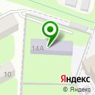 Местоположение компании Детский сад №8, Зоряночка