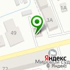 Местоположение компании Магазин отделочных материалов