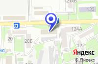 Схема проезда до компании ТФ КАВМИНСПЕЦМОНТАЖ в Пятигорске