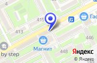 Схема проезда до компании МУП ЖЭУ № 4 в Ессентуках
