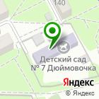 Местоположение компании Детский сад №21, Ёлочка
