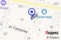 Схема проезда до компании ФХ ДУЛЬСКОГО в Ипатове