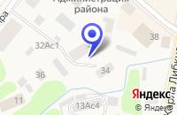 Схема проезда до компании ТФ ШЕНКУРСКЛЕС в Шенкурске