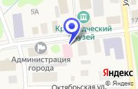 Схема проезда до компании ТФ ФАРМОМЕД в Шенкурске