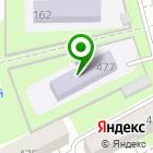 Местоположение компании Детский сад №14, Сказка