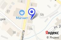 Схема проезда до компании ПТФ ЮМИЖ-ЛЕС в Шенкурске