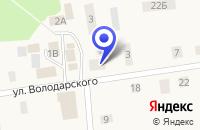 Схема проезда до компании ПРОМТОВАРНЫЙ МАГАЗИН РАССВЕТ в Шенкурске