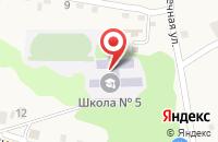 Схема проезда до компании Средняя общеобразовательная школа №5 в Прикумском