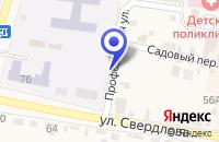 Схема проезда до компании САЛОН КРАСОТЫ ЖАН - ЖЕН в Ипатове