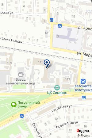 ТФ САЛИМОВ на карте Пятигорска