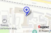 Схема проезда до компании ТФ САЛИМОВ в Ессентуках