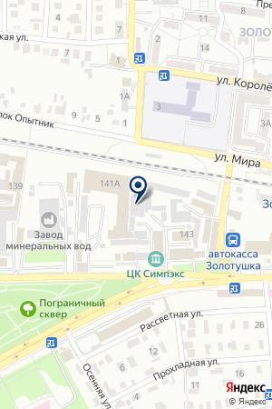 АВТОСЕРВИСНОЕ ПРЕДПРИЯТИЕ ЛАДА на карте Ессентуков