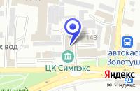 Схема проезда до компании ТПК ДОМИНО в Ессентуках