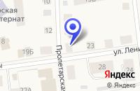 Схема проезда до компании РЕЛИГИОЗНАЯ ОРГАНИЗАЦИЯ ПРИХОДА ЗОСИМО-САВВАТИЕВСКОГО ХРАМА в Шенкурске