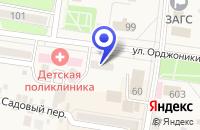 Схема проезда до компании ТФ ОБЩЕПИТ в Ипатове