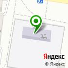 Местоположение компании Детский сад №43, Золотой петушок