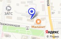Схема проезда до компании АТОВСКАЯ ТОГРАФИЯ в Ипатове