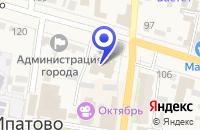 Схема проезда до компании МУП БАННО-ПРАЧЕЧНЫЙ КОМБИНАТ РАДУГА в Ипатове