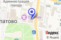 Схема проезда до компании ПКФ УЛЬФИН в Ипатове