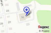 Схема проезда до компании ШЕНКУРСКИЙ ПИЩЕКОМБИНАТ в Шенкурске