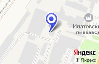 Схема проезда до компании АТОВСКИЙ КОНСЕРВНЫЙ ЗАВОД в Ипатове