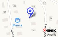 Схема проезда до компании ТФ КАЧАЛИН Н.В. в Шенкурске