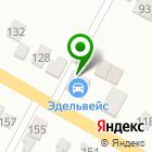 Местоположение компании Автомаг