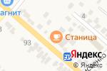 Схема проезда до компании Станица в Винсадах