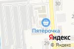 Схема проезда до компании Магазин автозапчастей в Лермонтове