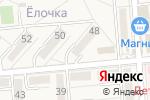 Схема проезда до компании Почтовое отделение №1 в Лермонтове