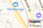 Схема проезда до компании Агрокормсервис плюс в Винсадах