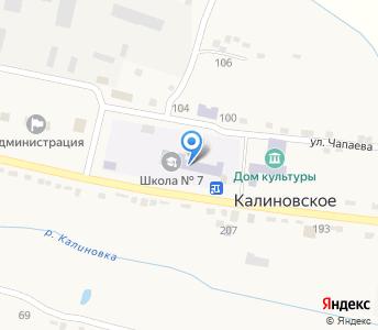 """ФЛ """"Калиновское"""" ООО """"Надежда"""" в с. Калиновское Ал"""