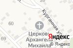 Схема проезда до компании Храм Архангела Михаила в Винсадах